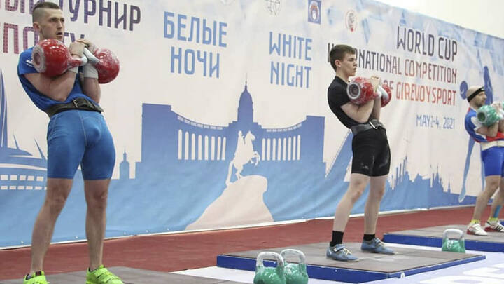 World Cup and International Tournament Wight Nights in Saint Petersburg